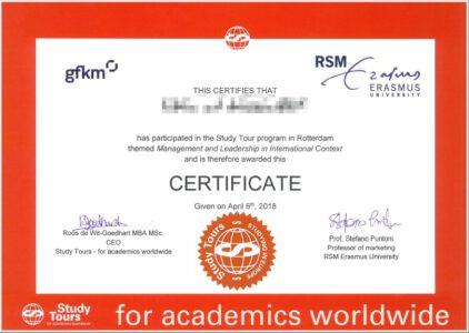 Certyfikat sesja wyjazdowa MBA GFKM